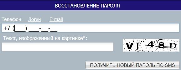ЕВРОИНС пароль