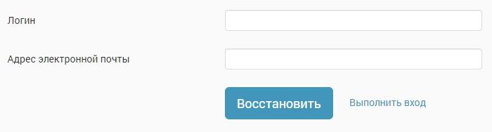 Soc23 пароль