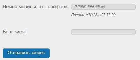 M-road.ru пароль