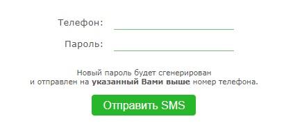 ОВУМ регистрация