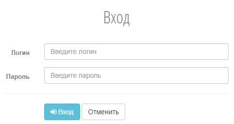 Линёво.NET вход