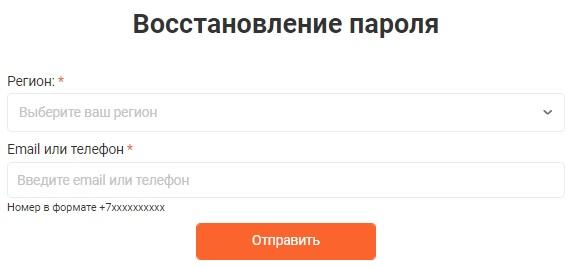 udm.esplus.ru пароль