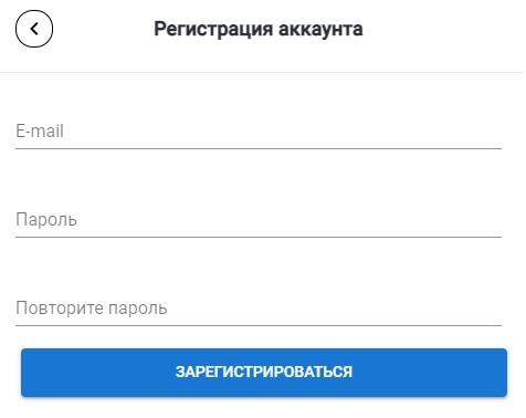 Астрал ОФД регистрация