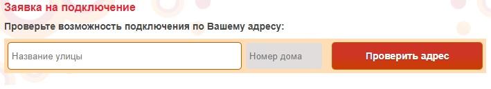 Квидекс Телеком заявка