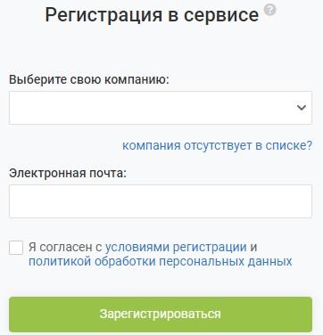ВекРоста регистарция