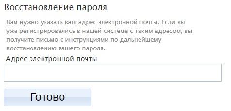 ФГИС ЕИАС пароль