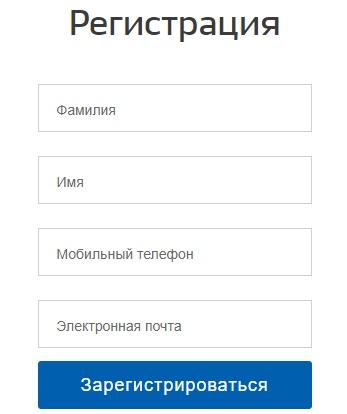 uslugi.mosreg.ru регистрация