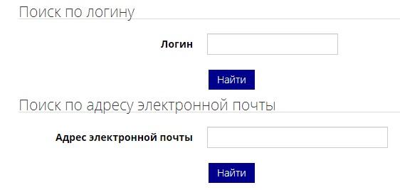 ЕОС ТюмГМУ пароль