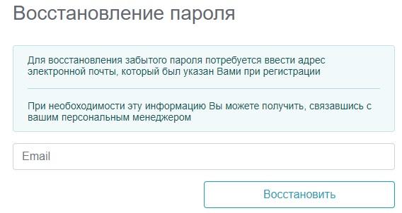 Здравсервис пароль