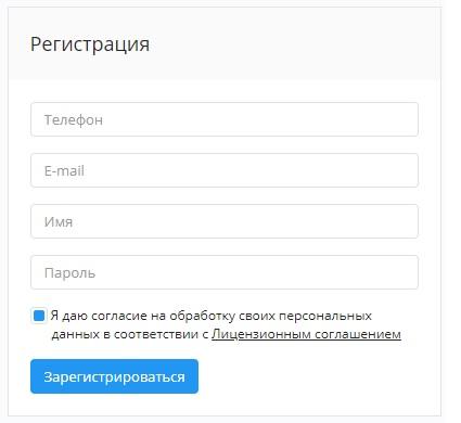 Зипал регистрация