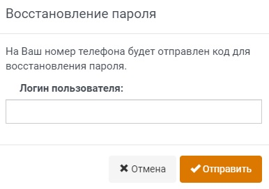 Зуб.ру пароль