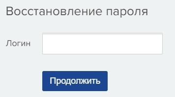 Новогор Прикамье пароль