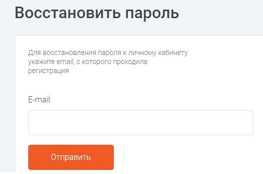 vladimir.esplus.ru пароль