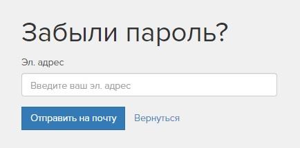 НИИ Эврика пароль