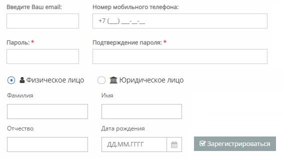 ОСК ОСАГО регистрация