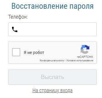 sngbonus.ru пароль