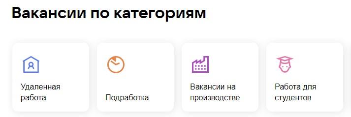 Worki.ru вакансии