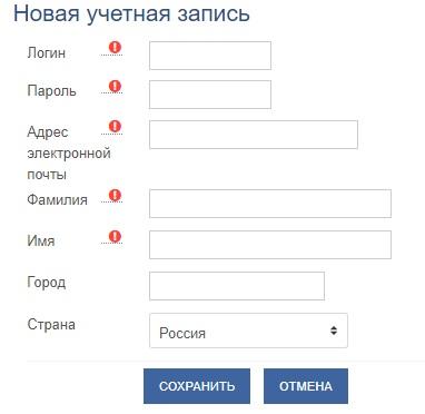 Одпомк2.рф регистрация