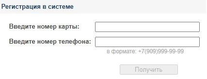 Вятка Банк регистрация