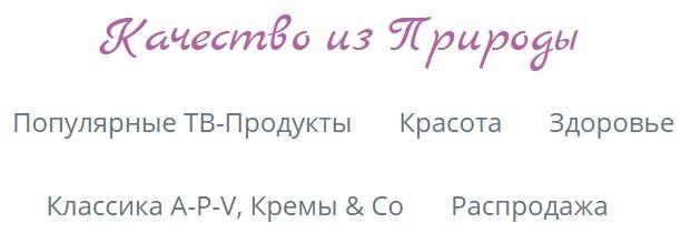 Тенториум каталог