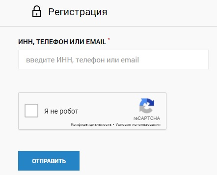 Терем регистрация