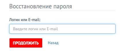 Викс пароль