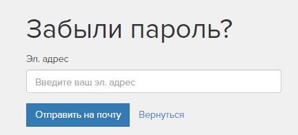 GetCourse пароль