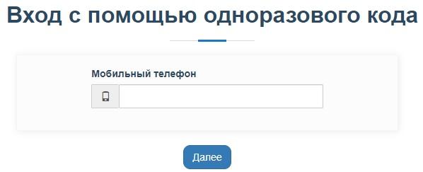 Гигтест пароль