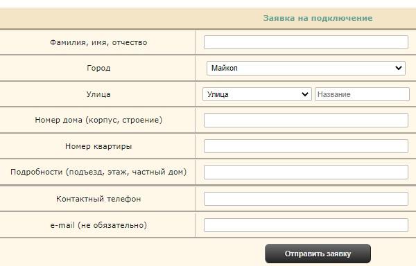 Оргтехсервис регистрация