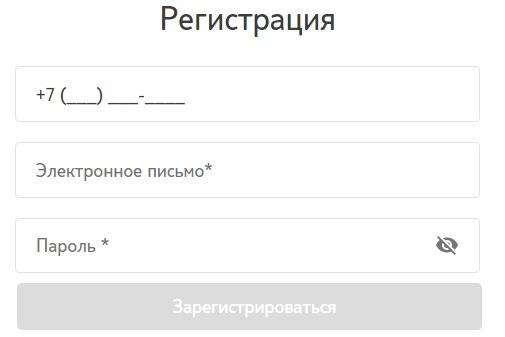 ТУИ регистрация