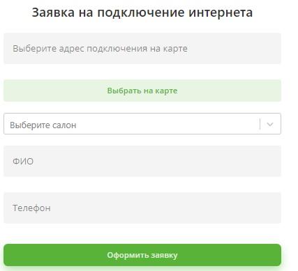 Вайнах Телеком анкетв
