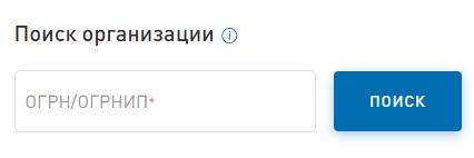 ОПТИ 24 регистрация