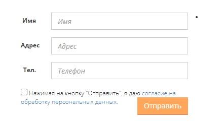 Осколнет заявка