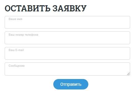 Павловские сети заявка