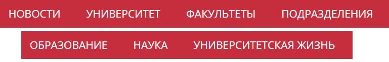 ПГНИУ сайт