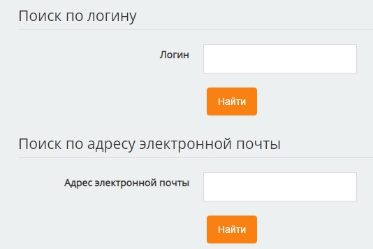 НОУ КСУ пароль