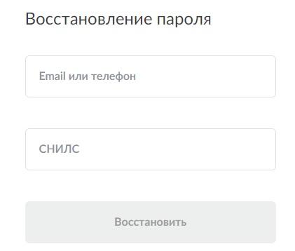 НПФ «Сафмар» пароль