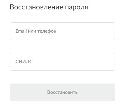 НПФ Доверие пароль