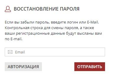 """ГУП """"ТЭК СПб"""" пароль"""