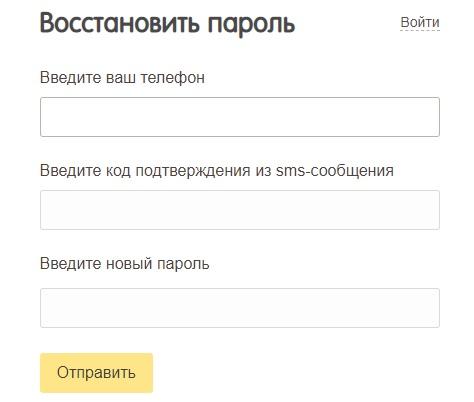 далимо пароль