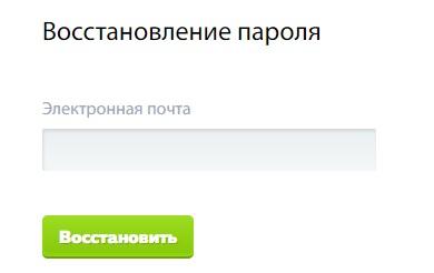 Деловой центр на Смирновской пароль