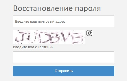 Держава Онлайн пароль