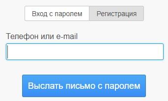 Фарпост регистрация