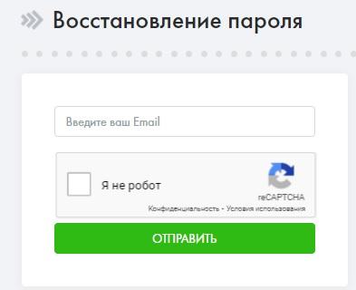 Финмакс пароль
