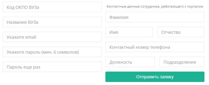 ФКЦ ОПК регистрация