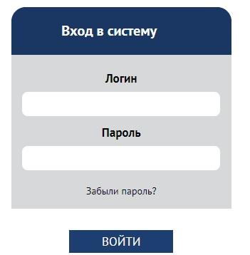 Olimpiada.ru вход