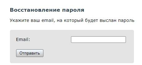 Вода Донбасса пароль