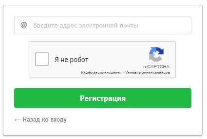 Владимиртеплогаз регистрация