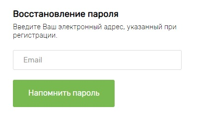 CERM.RU пароль