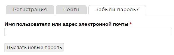 Орбис пароль